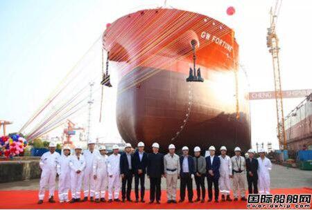 中船澄西55600吨化学品船2号船顺利下水