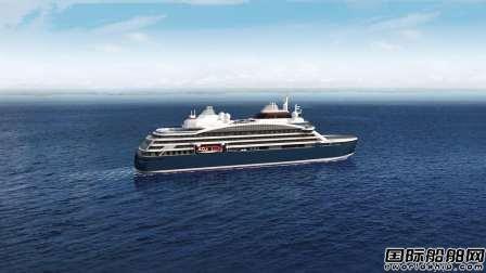 GTT与韩国DSEC合作提供极地探险船LNG燃料舱
