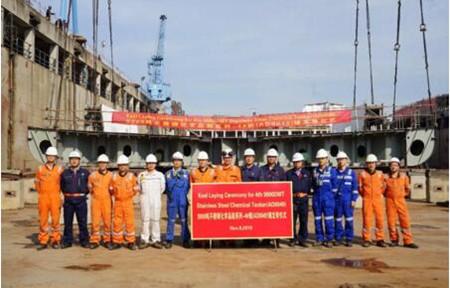 中航鼎衡9900吨不锈钢化学品4号船进坞