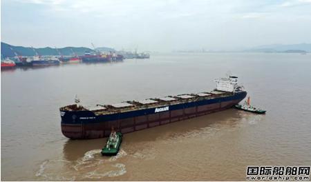 舟山中远海运重工一艘81600吨散货船下水