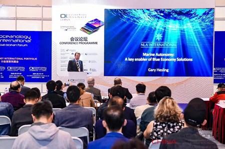 第七届Oi China上海国际海洋技术与工程设备展开幕