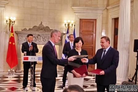 中远海运履行比港总体规划及比港建设1.4亿欧元贷款协议签署