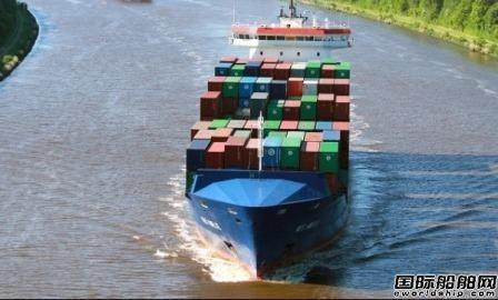 MAN和Wessels合作进行船用液化合成天然气燃料项目