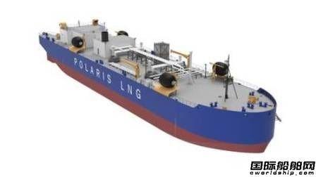 Vard Marine完成美国最大LNG燃料加注驳船概念设计