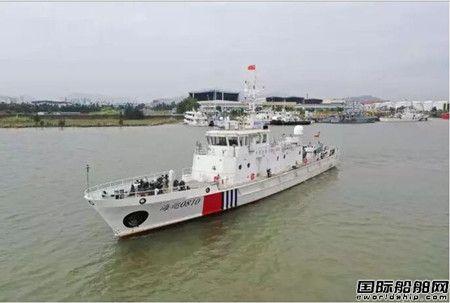 """七�一所设计""""海巡0810""""号成功试航"""