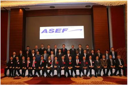 ASEF年度会议在日本大阪召开