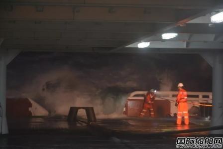 台籍油船主机发生故障失控11人安全获救
