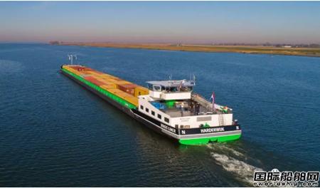 达门Concordia船厂建造内陆运输船获奖