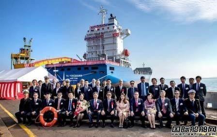 旭洋造船交付德翔海运第2艘1096TEU集装箱船