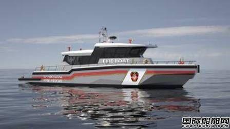 美国船厂Metal Shark大举进军消防船市场