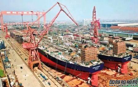 新时代造船获最多6艘苏伊士型油船订单
