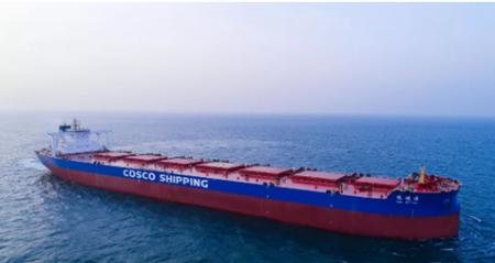 扬州中远海运重工交付第5艘40万吨矿砂船