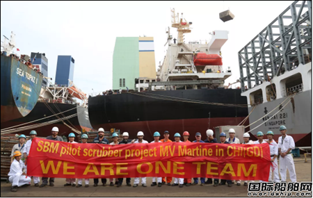 广东中远海运重工重视脱硫改装打造新业绩增长点