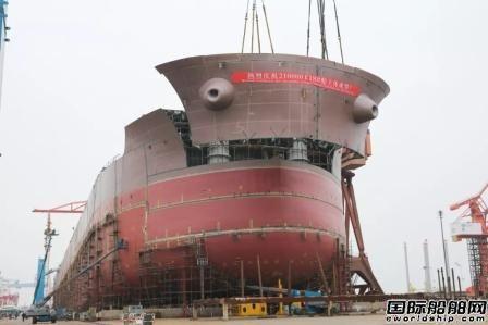 渤船重工又一艘21万吨散货船实现主体成型节点