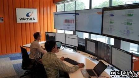瓦锡兰新加坡设立新支援中心