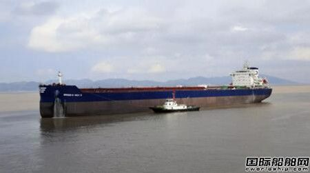舟山中远海运重工第3艘8.16万吨散货船完成试航任务
