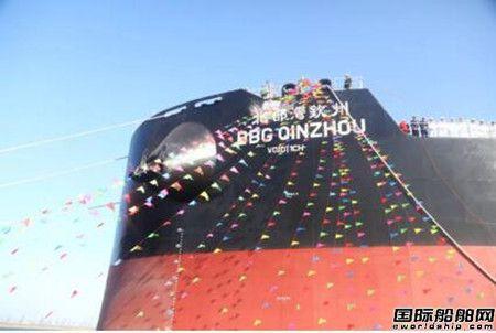 港船重工交付国银租赁一艘82000吨散货船