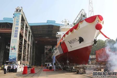 黄埔文冲为广州海事局新建60米B型海事巡逻船下水