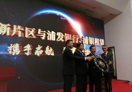 临港新片区和浦银金融租赁签署首单跨境船舶租赁项目