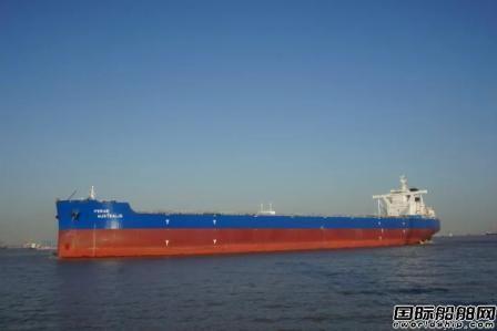 外高桥造船H1504船完成所有海试项目顺利返航