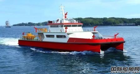 江龙船艇签署惠州大亚湾600吨级沿海消防船建造合同