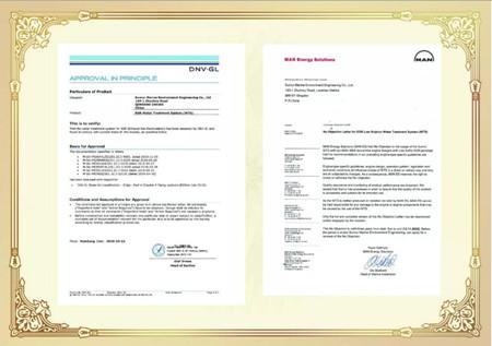 青岛双瑞EGR废水处理系统国内首家获MAN-ES和DNV GL认可