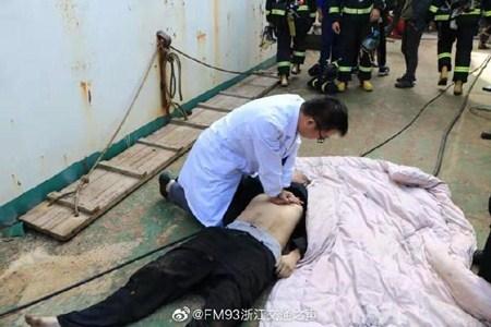 舟山3名船员中毒被困船舱一人死亡