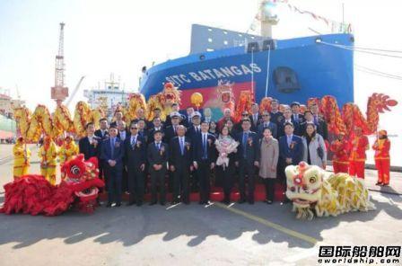 扬子江船业交付海丰国际最新1艘2400TEU集装箱船