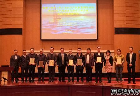江南造船发明专利获船舶与海洋工程行业专利金奖