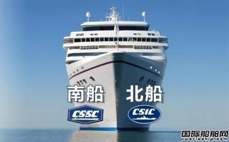 争夺LNG船订单!中韩造船业展开全面竞争