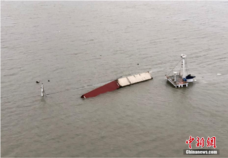 台湾籍杂货船闽江口水域被撞沉没7人获救2人失联