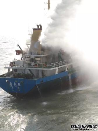 琼州海峡一货船失火弃船13船员最终获救