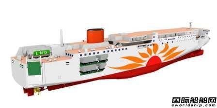 商船三井将在三菱造船建造日本首批LNG动力渡船