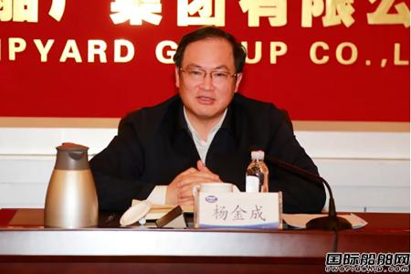 中国船舶集团高层集体调研渤船集团