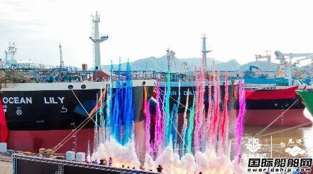 马尾造船三艘油船同日命名