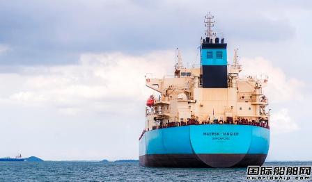 马士基油轮与工银租赁达成协议将新增11艘船