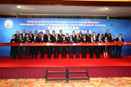 国际航运公会在港设中国办事处