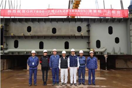 金陵船厂第二艘7800米车道滚装船上船台