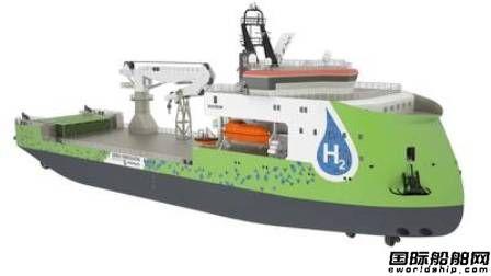 Ulstein推出零污染排放氢动力海工船