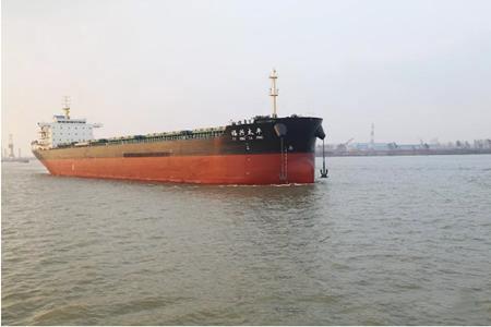 江苏海通一艘52500吨散货船圆满试航归来