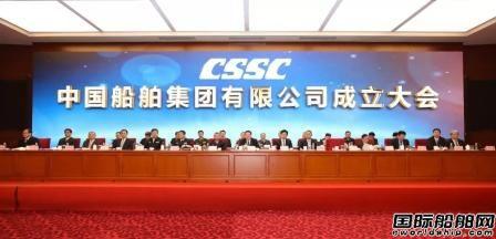 南北船合体!中国船舶集团今日揭牌成立