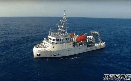 台船首次自主设计建造2艘海洋科考船同日交付