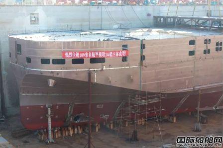 渤船重工109米自航甲板驳实现主体成型节点