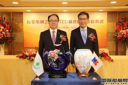 沪东中华携手江南造船获世界最大集装箱船订单