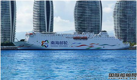 广船国际为中远海运建造首艘豪华客滚船开工