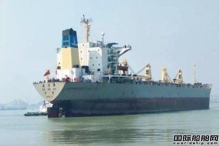 中远海运船务华南片区开拓废钢船代理