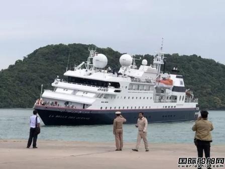 一艘邮轮泰国海域搁浅船上150余人全部获救