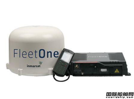 Inmarsat为渔船市场推出基于IP的船用宽带