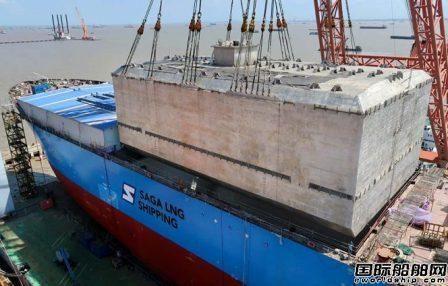 LNT Marine研制LNG货物围护系统获USCG批复