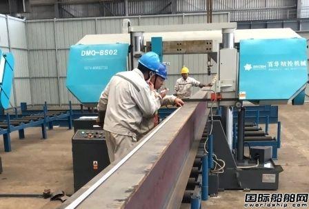外高桥海工启东分公司首项非船工程开工
